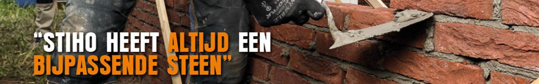 Gevelsteen advies nodig? Stiho.nl