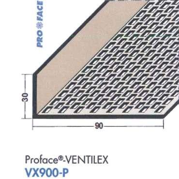Ventilatieprofiel pvc zwart 250cm